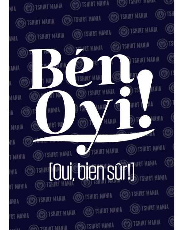 Ben Oyi - Sweat UNISEX